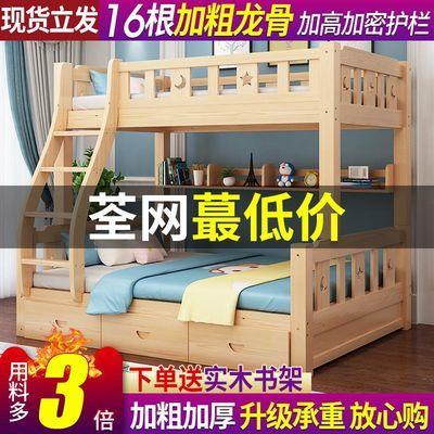 上下床双层床全实木子母床成年多功能双人高低床儿童床上下铺木床