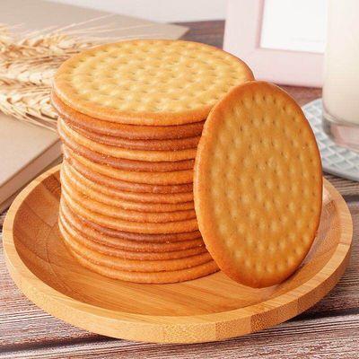 【网红草原牛乳大饼】名珍探早餐代餐整箱办公室休闲零食小吃250g