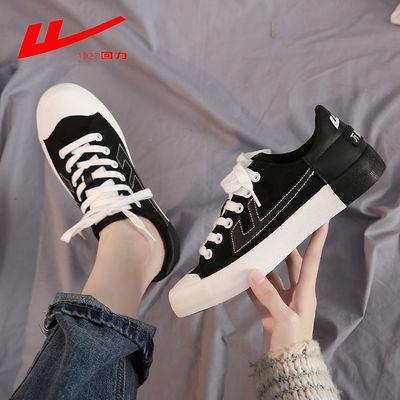 回力女鞋帆布鞋时尚潮鞋回力联名款小白鞋百搭情侣ulzzang板鞋女