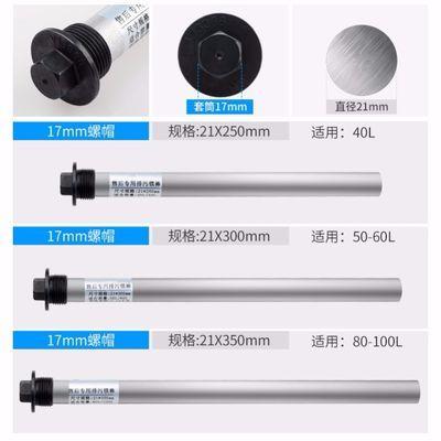 海尔电热水器原装镁棒阳极棒原厂排污口配件正品售后专用通用美棒