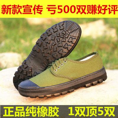 橡胶底夏季透气解放鞋男女胶鞋黄球迷彩军鞋劳动劳保农民工地建筑