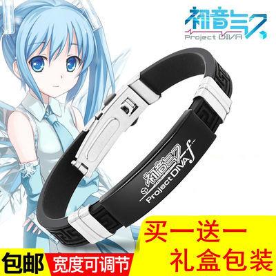 初音未来miku踪腕带概念手环手链 V家主题礼物动漫周边饰品包邮