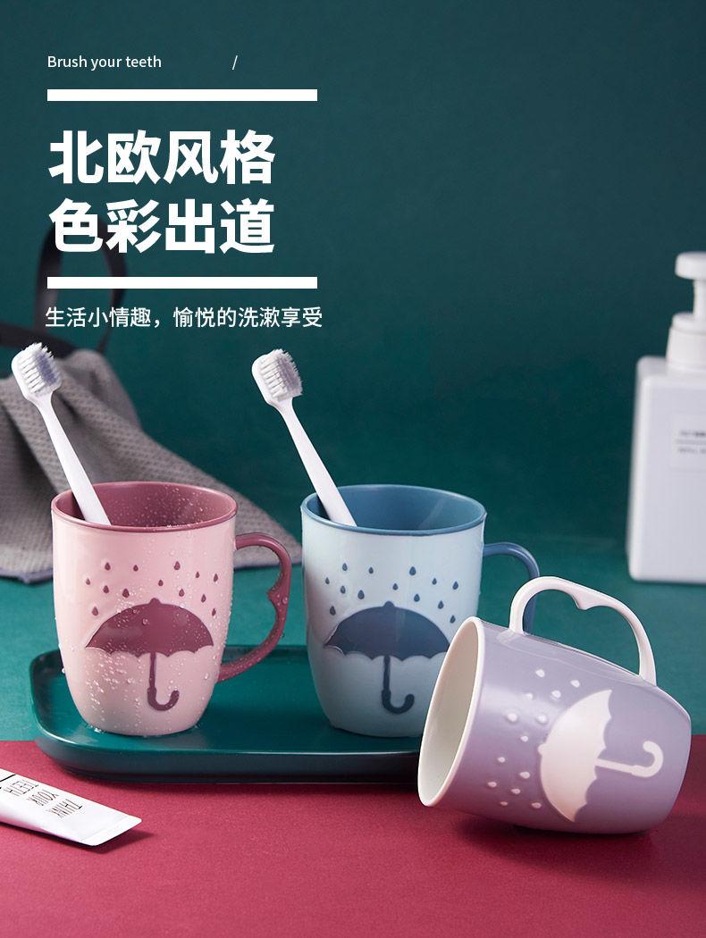 漱口杯女刷牙杯子洗漱杯杯子刷牙牙杯情侣一对简约可爱塑料牙刷杯