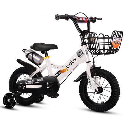折叠童车自行车儿童男女小孩中大童车2-3-4-6-7-8-9-10岁以上