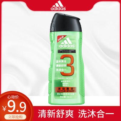 Adidas阿迪达斯男士功能型香波沐浴露 源动激活洗发沐浴二合一250