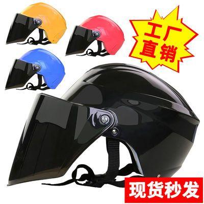 电动车头盔男女夏季防晒防紫外线遮阳四季盔双镜非摩托车安全帽