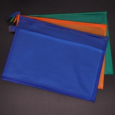 拓尔A4网格袋资料收纳会议拉链袋学生用品PVC文件袋珍珠纹广告袋