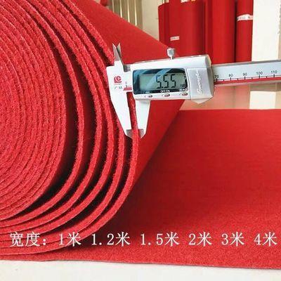红地毯加厚加绒拉绒庆典会展舞台家用楼梯店铺长期用灰色绿色地毯