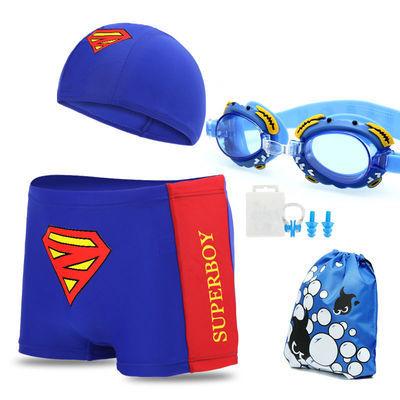 儿童泳裤2020新款潮泳帽泳镜儿童泳衣男童宝宝分体套装中小童泳装