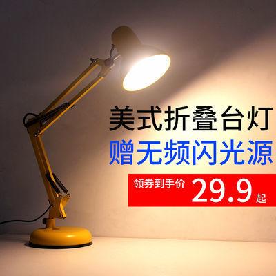 夹式LED台灯护眼折叠金属台灯LED护眼灯工作学习阅读床头卧室插电
