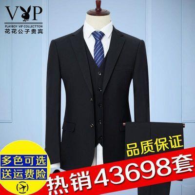 西服套装男士三件套商务职业正装韩版西装男修身伴郎新郎结婚礼服