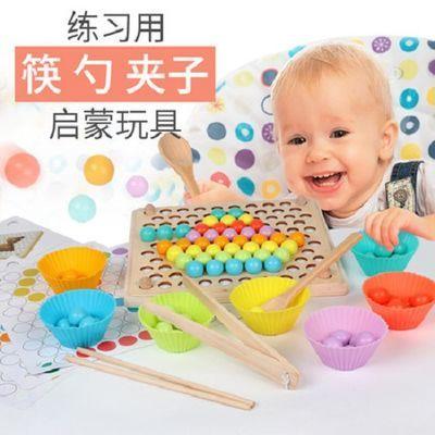 早教教具夹珠子蒙台梭利幼儿智力专注力训练 儿童益智玩具3-6周岁
