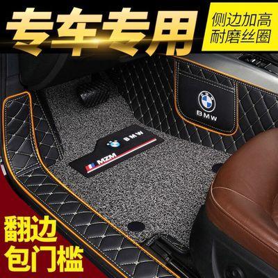 专车专用 汽车脚垫 千款车型量车定制大 全包围汽车脚踏 五座全套