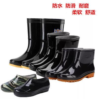 中筒雨靴短筒雨鞋男雨靴加厚耐酸碱水靴牛筋底工作劳保熟胶靴水鞋