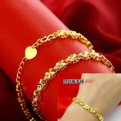 镀黄金手链女闺蜜同款东西学生韩版简约古风情侣礼物手环镯首饰品