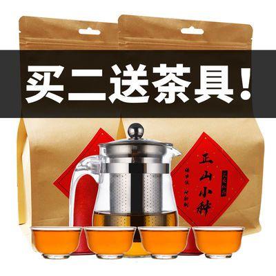 【买二份送茶具一壶四杯】正山小种红茶浓香型春茶250g