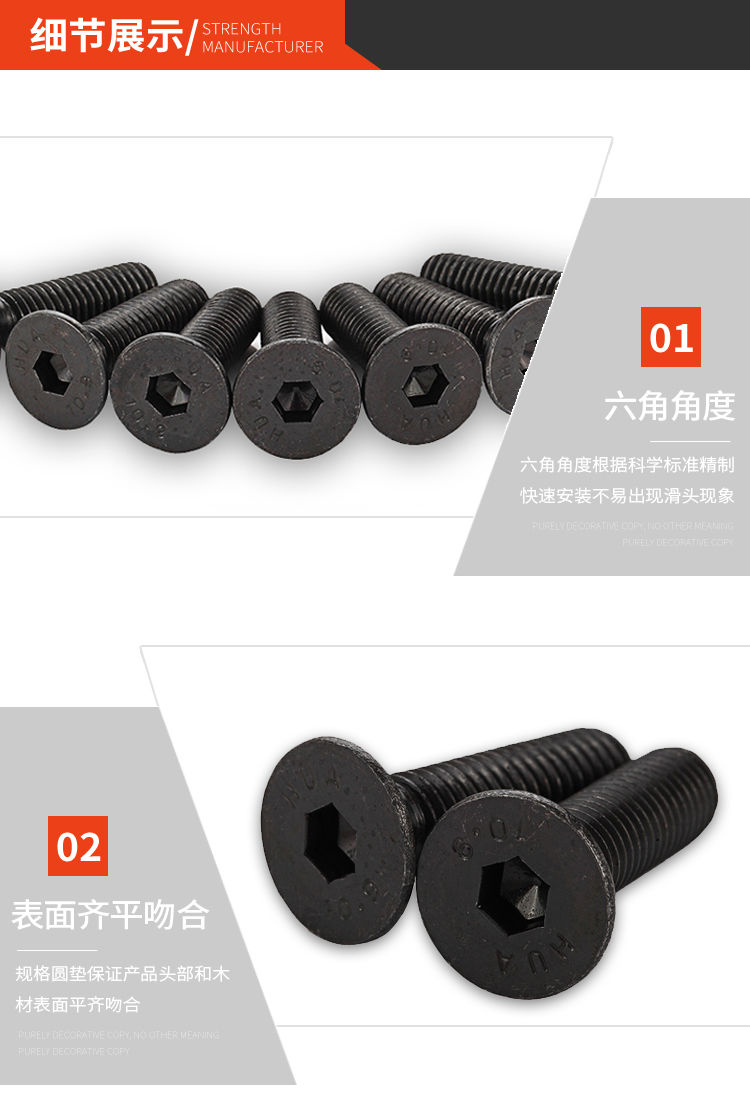 【臺*灣】10.9級高強度平頭內六角螺絲 黑色沉頭平杯內六角螺絲M8/M10/M12