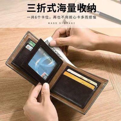 新款男士短款钱包拼皮皮夹零钱口袋活页式竖款银包驾驶证小钱夹子