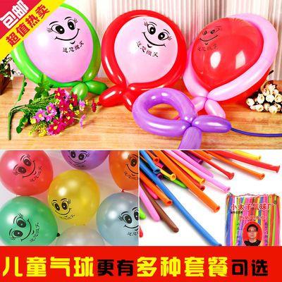 【送眼睛帖】加厚小太子260魔术造型气球儿童卡通长条玩具气球款