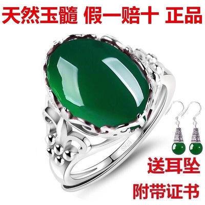 925银天然绿玉髓宝石戒指女红玛瑙大气时尚开口戒子生日礼物女