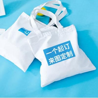 DIY来图定制logo定做单肩帆布袋包女手提学生斜挎包补习班提书袋
