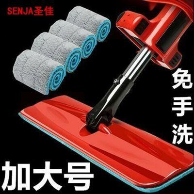 加大号免手洗平板拖把旋转拖把家用木地板自动地拖拖布墩布懒人拖