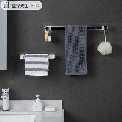 免打孔浴室卫生间晾挂厕所架子北欧简约创意多功能单杆厨房毛巾架