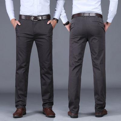 商务休闲裤男黑色丝光直筒弹力高腰男式休闲西裤爸爸裤