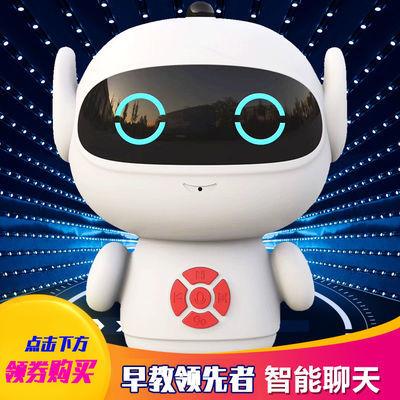 小杜机器人人工智能学习机多功能对话儿童AI语音婴儿早教机玩具
