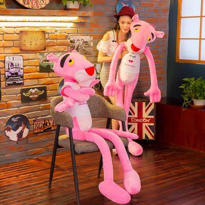 粉红豹公仔毛绒玩具可爱达浪顽皮豹布娃娃抱枕跳跳虎玩偶女生礼物