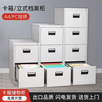 挂捞柜卡箱文件柜带锁小区物业抽屉资料柜钢制档案柜铁皮柜矮柜