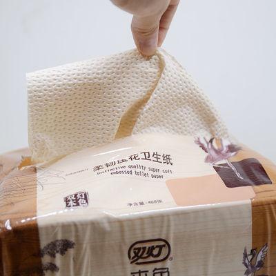 现货产地速发双灯本色压花卫生纸抽纸家用400张厕纸平板实惠装5包
