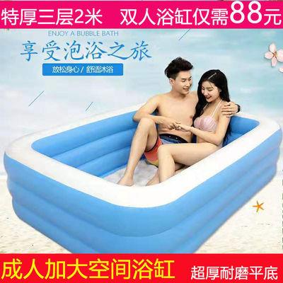 双人超大家用成人浴盆情侣充气浴缸儿童加厚洗澡桶折叠浴盆泡澡桶