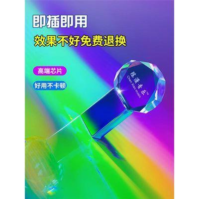 陈潇车载U盘32G存储电脑汽车用品无损高品质定制蓝光水晶