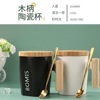 陶瓷杯子马克杯带盖勺欧式茶杯水杯简约咖啡杯情侣对杯办公水杯