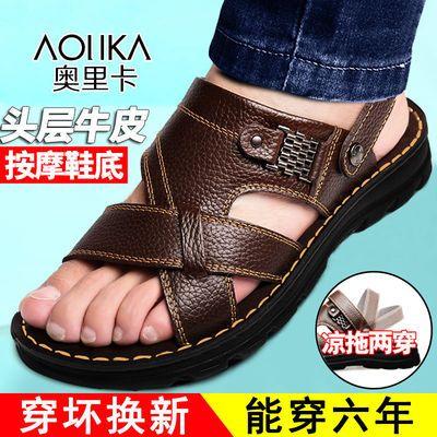 【奥里卡】新款按摩底男士凉鞋夏季防滑沙滩鞋男休闲男鞋真皮拖鞋