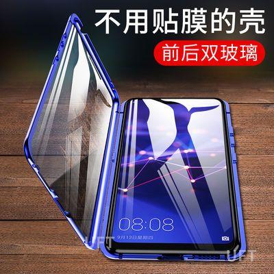 华为麦芒7手机壳麦芒6万磁王双面玻璃snerne-al100全包边防摔女