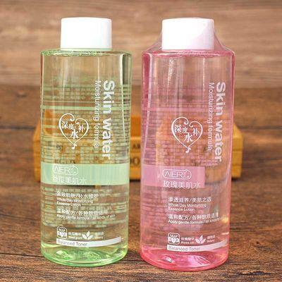 促销艾儿丝瓜美肌水500ml玫瑰芦荟补水修复紧致肌肤爽肤水收缩毛