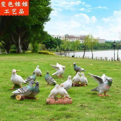 花园摆件户外园林景观房地产树脂动物田园摆设仿真鸽子雕塑工艺品