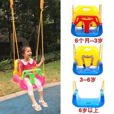 儿童秋千吊篮室内户外家用吊椅婴幼儿摇椅三合一宝宝玩具小孩折叠