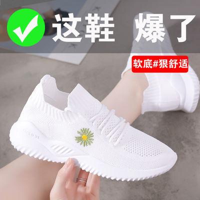 女鞋夏季新款运动鞋女透气网面休闲鞋韩版百搭小白鞋跑步鞋旅游鞋
