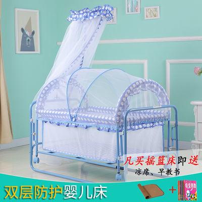 婴儿摇篮床小摇床多功能游戏床布艺床带滚轮可推摇床婴儿摇篮童床