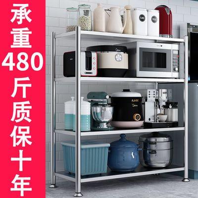 厨房置物架柜不锈钢货架橱柜多功能收纳三层灶台架落地多层菜架子