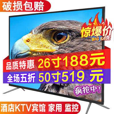 特价32寸智能wifi网络液晶电视机42寸30寸26寸32寸50寸55寸一线屏