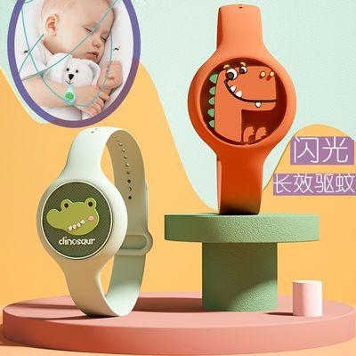 防蚊手环儿童驱蚊婴儿宝宝孕妇防蚊用品神器随身户外大人发光扣