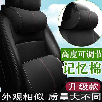 汽车头枕腰靠套装颈椎枕护颈枕靠枕记忆棉车上头枕颈部车用车品载