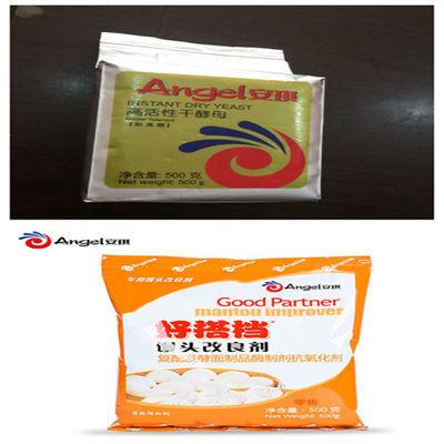 安琪酵母粉 金装耐高糖高活性即发干酵母500g 面包发酵粉烘焙原料