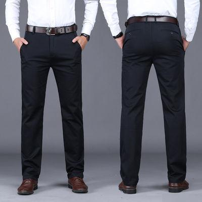 商务休闲裤男厚款宽松黑色免烫直筒弹力爸爸高腰男式休闲西裤