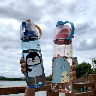 新款恐龙喷雾杯儿童卡通塑料水杯学生户外创意抖音网红随手杯定制