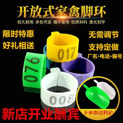 鸡脚环标志标记养鸡塑料种鸡编号配件扣环重复数字号码鸡腿用品厂